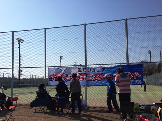 愛知ジュニアグランプリテニストーナメント