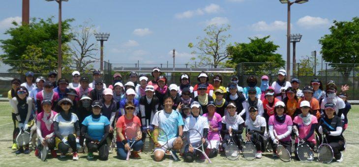 平成29年度 春季女子初心者テニスクリニック&ダブルス大会