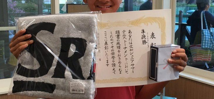 愛知ジュニアサマーテニストーナメント 12歳以下女子シングルス 準優勝