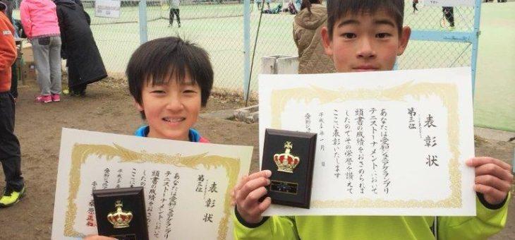 愛知ジュニアグランプリ 12歳以下男子ダブルス 第3位