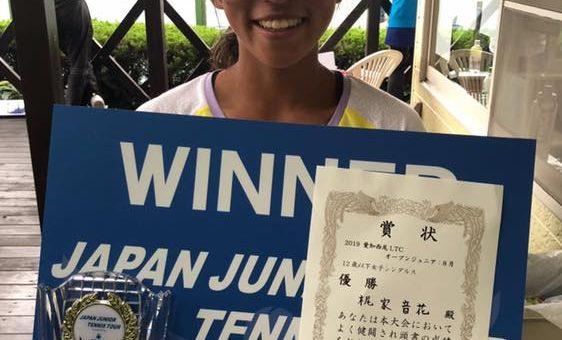 2019愛知西尾LTCオープンジュニア8月 12歳以下女子シングルス 優勝!!