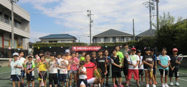 SHOW.T.P安城校 テニスの日&体育の日イベント
