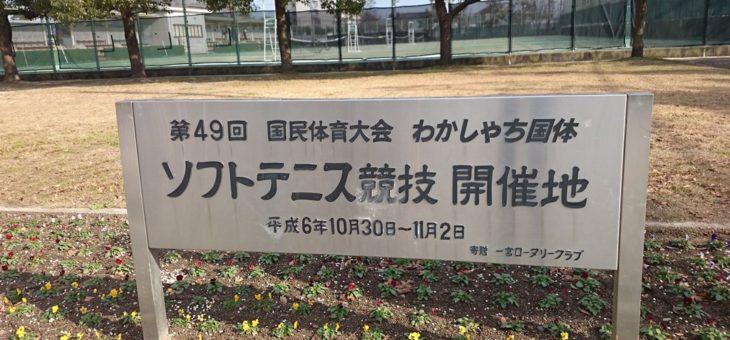 2016年愛知ジュニアグランプリテニストーナメント