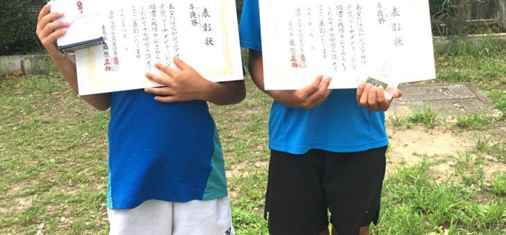 愛知ジュニアサマーテニストーナメント 12歳以下男子ダブルス 準優勝!
