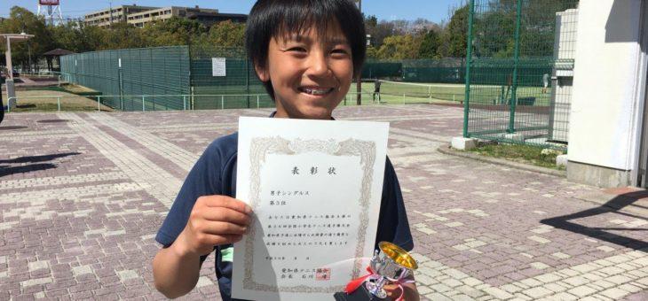 全国小学生テニス選手権大会 愛知県予選本戦 第3位!!