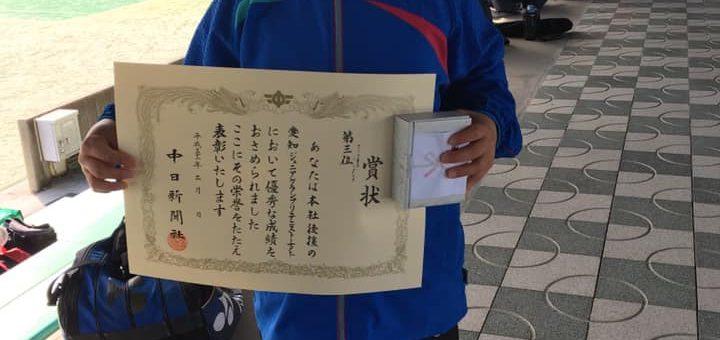 愛知ジュニアグランプリ 12歳以下男子シングルス 第3位
